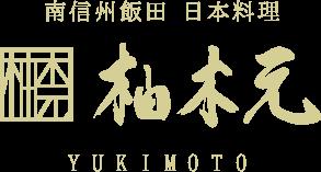 yukimotologo-02